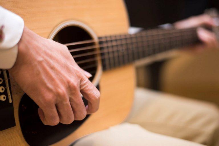 Wissen, wo man Gitarrenunterricht nimmt!